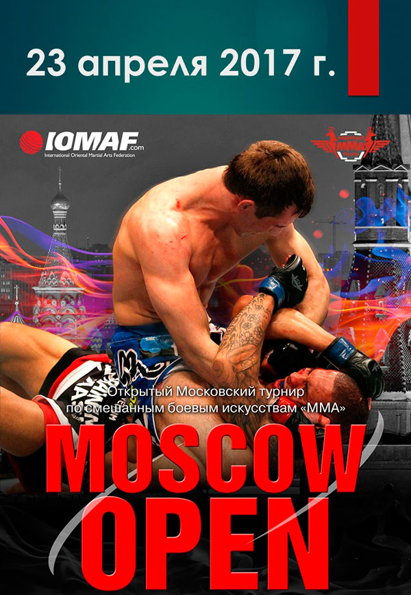 moscowopen2017